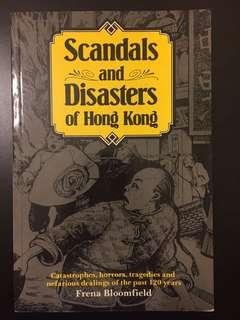 Scandals and Disasters of Hong Kong