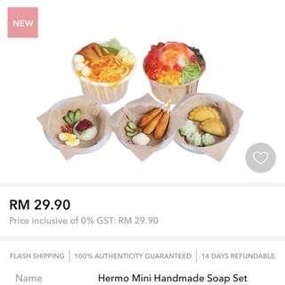 HERMO Ice Kacang Handmade Soap