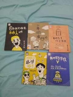 [Rm 5 each] NOVEL X COMIC BOOK 漫画小说
