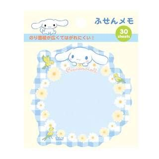 Cinnamoroll White sticky notes /post its