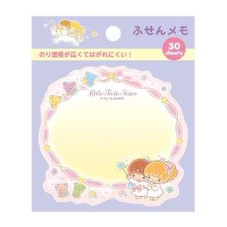 Little Twin Stars Lavender sticky notes /post its