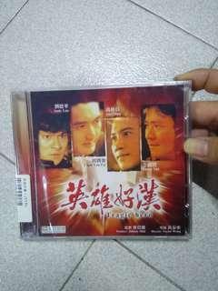 英雄好汉 Tragic Hero VCD