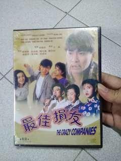 最佳损友 The Crazy Companies VCD