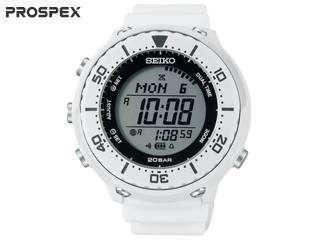 Seiko Prospex SBEP 013 white