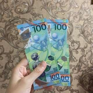 FIFA 2018 RUBLES LIMITED EDITION BANK NOTES