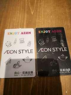 全新 AEON八達通卡一套二張(每張有$30 值)