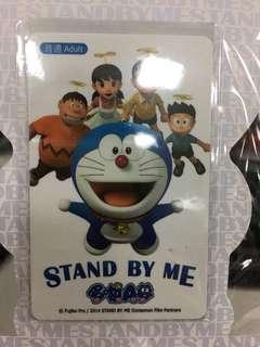 🚚 哆啦A夢 一卡通