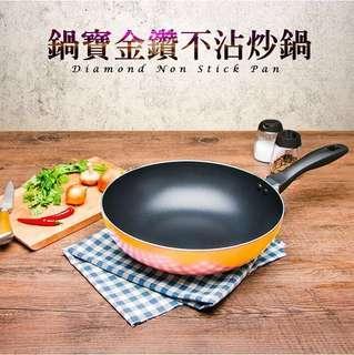 鍋寶金鑽雙饗鍋28cm(2入組)