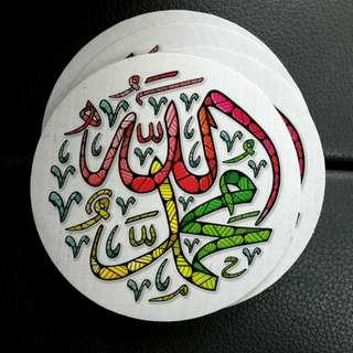 Islamic Sticker + Static Cling Decal Combo. Allah / Muhammad ﷺ . Pls swipe the image to see more info :)