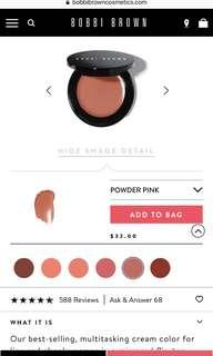 Pot Rouge for Lips & Cheeks- Powder Pink