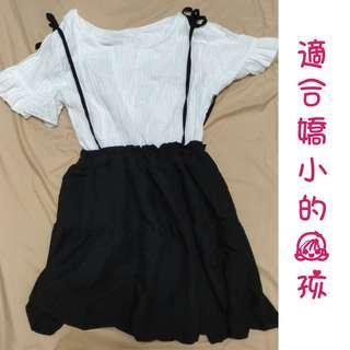 🚚 轉售BAI白媽媽直條壓紋拼接蛋糕裙擺假兩件蛋糕裙