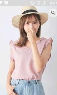 🚚 轉售BAI白媽媽粉色荷葉滾邊雙V領無袖上衣背心M