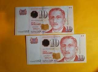 💥Identical Number💥Portrait Paper $10 (LHL) UNC