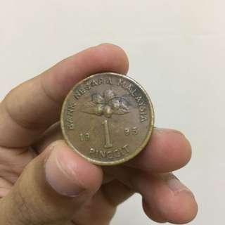 1995 SYILING RM1