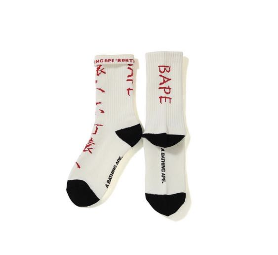36104a7b2a131 Bape Socks, Men's Fashion, Accessories, Socks on Carousell