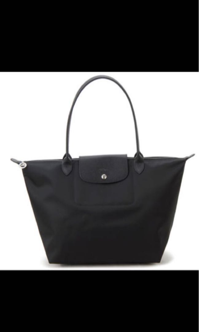 65f5f5f61aee Longchamp Le Pliage Neo large tote bag 1899 long handle black ...