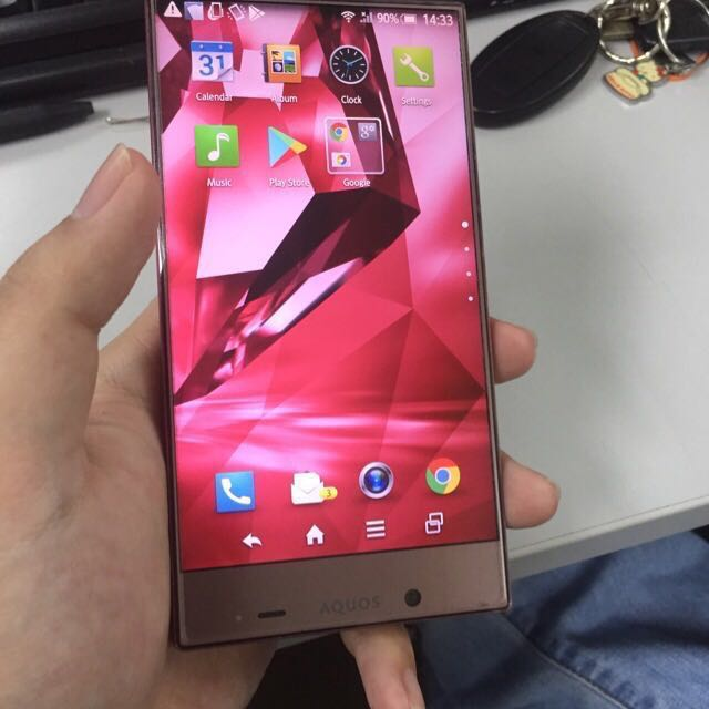 Sharp Aquos Crystal X 402sh Root - Best Photos Of Crystal Xeimages Org