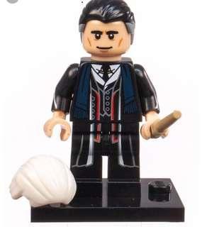 Lego Harry Potter Fantastic Beasts Percival Graves Minifigures