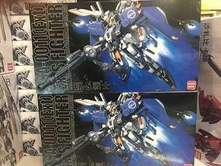Daban MG 1/100 Gundam EXS