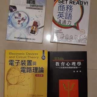🚚 商務溝通,教育心理學,電子學,勤益課本