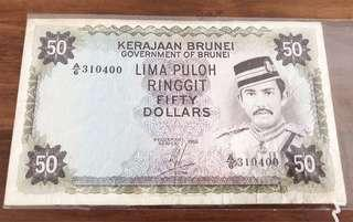 Raw old notes $50 Brunei