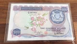Raw orchid old note $100
