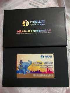 全新中國太平八達通卡連盒