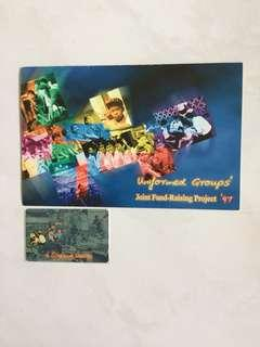 Uniformed Groups' Joint Fund-Raising Project' 97 Phonecard