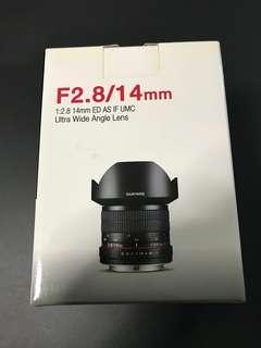 Samyang 14mm F2.8 ED lens (Canon mount)