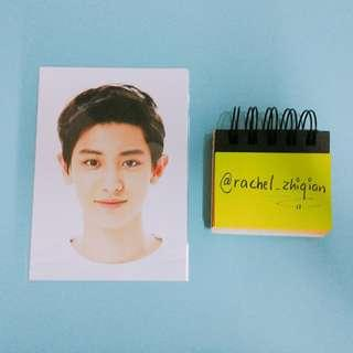 EXO SUM COEX PHOTO CHANYEOL