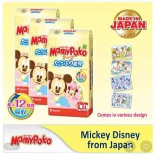 Mamypoko tape Disney diapers L (54 pcs)