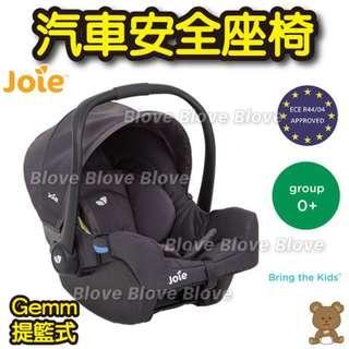Blove 英國 Joie Safety Car Seat 嬰兒安全椅 BB汽車安全座椅 提籃式 Gemm 汽車安全座椅 #JE60056