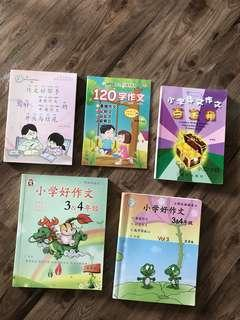Chinese Compo books