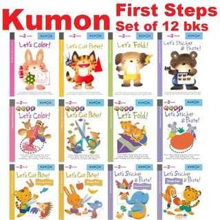 Kumon First Steps 12 books with gift pack option Children's Day Sale gift Montessori book Shichida Gakken