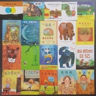 Chinese : International Award winning Story Books Eric Carle CHildren's Day Montessori book