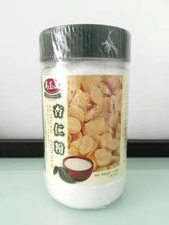 馬玉山杏仁粉 450g Green Max Almond Powder