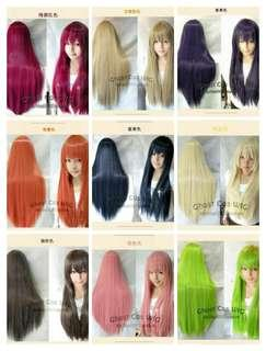 [PO] 80cm Cosplay Wigs