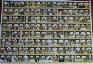 Poster of 128 Islamic Scholars and Habaib