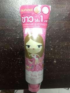 Cathy Doll Aura Body Cream