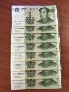 China 1999 1 Yuan fancy numbers (8)