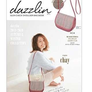 『預購』日本🇯🇵 Dazzlin Glen雜誌附錄 肩背包 贈品