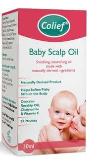 Colief baby scalp oil