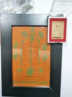 Ah pek Rong Si Amulet & Phayant 2551