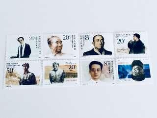 China Mint Stamps