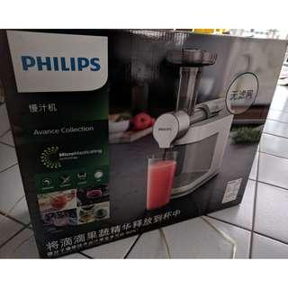 Juice Presser - Philips Masticating Juicer