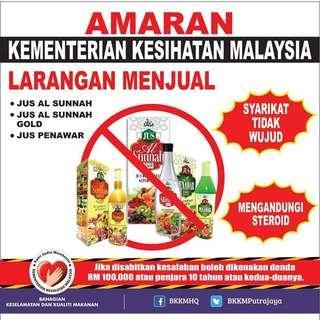 *Alert* Banned KKM products Jus Al Sunnah, Jus Al Sunnah Gold dan Jus Penawar Keluaran Sri Saga