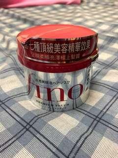 🚚 全新Fino高效滲透護髮膜230g