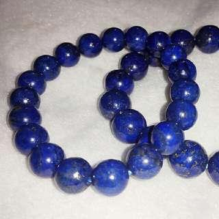 Lapis Lazuli 青金石 8mm,10mm,12mm