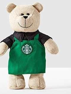 121st Edition Starbucks Bearista Bear