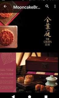 金葉庭迷你蛋黃白蓮蓉月饼6件裝港麗酒店米芝蓮1星禮盒裝